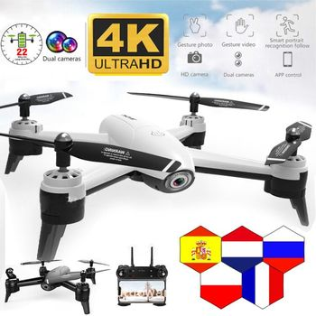 4K Dual Camera Drone