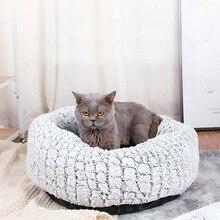 Круглая Теплая Флисовая кровать для собак серый розовый домик для домашних животных для маленьких средних и больших собак кошка зимний теплый собачий питомник коврик для щенков кровать для домашних животных