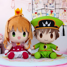 Hot Anime Card Captor Sakura Cartoon KINOMOTO SAKURA SYAORAN Plush Seated Doll Stuffed Toys Birthday Gifts for Friends(China)