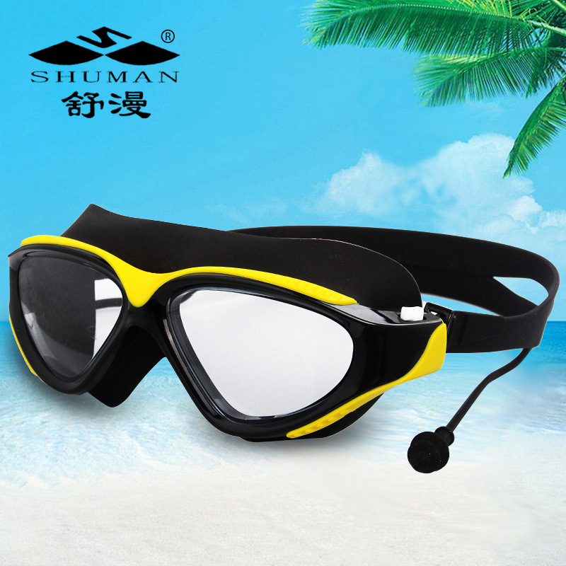 Shuman-Large Frame Casual Plain Glass Waterproof Anti-fog Outdoor Goggles One-piece Earplug Comfort Level Excellent