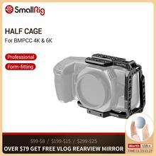 SmallRig BMPCC 4K 6K Hälfte Käfig für Blackmagic Design Tasche Kino Kamera Käfig Mit Nato Schiene/Arri ortung Loch/Könnte Schuh 2254