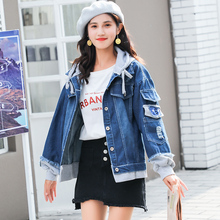 Pretend Two Sides Spliced Denim Jacket Women Befree Harajuku Chaqueta Mujer Riverdale Streetwear Brightly Colored Clothes шапка befree befree mp002xw11xbu