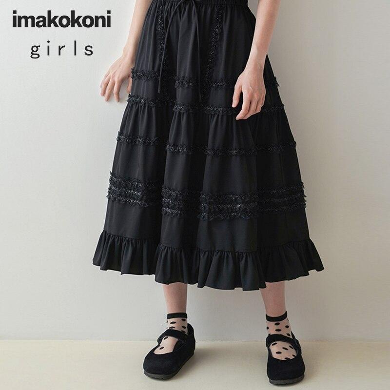 Оригинальная Черная Женская юбка imakokoni Hey Er Nao, осенняя кружевная трапециевидная юбка средней длины с высокой талией
