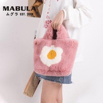 MABULA  Winter Cute Egg Tote Handbag Soft Rabbit Fur Crossbody Bag for Women with Golden Color Chain Large Capacity