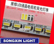 2000 stücke 4020 SMD LED Perlen Kalten weiß 1W 3V 150mA Für TV/Lcd hintergrundbeleuchtung Led hintergrundbeleuchtung high Power LED 4020