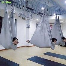 Vor Fitness Aerial Yoga Hängematte 4Mx 2,8 M Premium Luft Seide Stoff Yoga Schaukel für Anti-schwerkraft Yoga Inversion innen schaukel