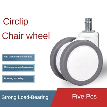 5 sztuk partia 3 Cal Caster uniwersalny hamulec krzesło akcesoria koła komputer biuro Boss Silent tanie i dobre opinie NONE CN (pochodzenie) Kółka do mebli 3-inch Universal Wheel 3-inch Brake Wheel Rubber