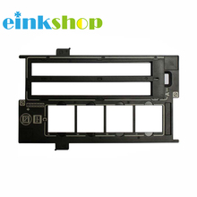 Einkshop 1423040 35mm Photo Holder Assy Film Slide Negative + Cover Guide  for Epson 4490 V500 V550 V600 2450 3170 3200