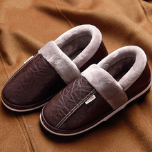 Men shoes House slippers Leather Fashion Memory Foam Winter Slippers Man Size 10.5-15 Soft Non-slip Male slippers for home