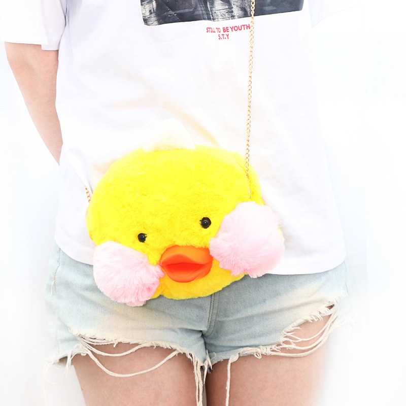 DL Creative Fashion Cute Duckling Plush Zipper Coin Bag Purse Satchel Bag New Yellow Duck Stationery Office Supplies For Student