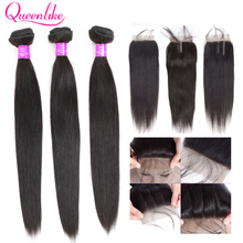 Queenlike ペルー閉鎖非レミー横糸 100% 人毛 3/4 バンドルストレート髪のバンドル閉鎖
