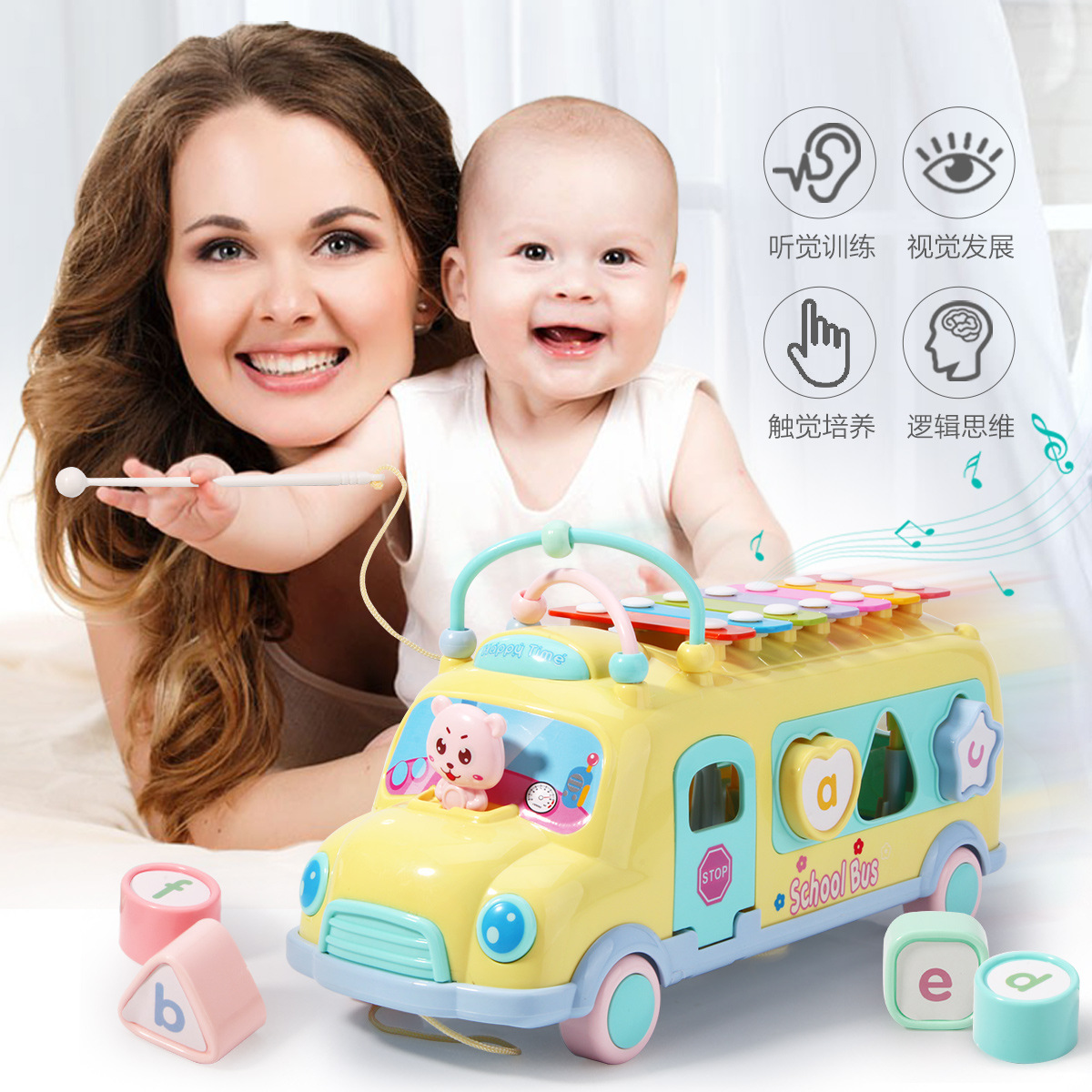 Infants Children'S Educational Multi-functional Bus Qiao Qin Sound Knock Piano Music Baby Toy 0-1-2-Year-Old-3 Weeks