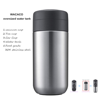 Coffee machine accessories insulation cup Wacaco Nanopresso matching Nanovessel stainless steel to increase the large water tank