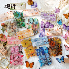 40 PCS Vintage Butterfly PET Stickers Butterflies Resin Decals for Scrapbook DIY Crafts Journal Laptops Stationery Stickers