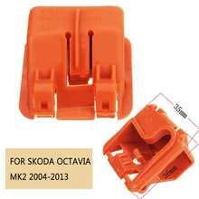 Clip de boucle de maintien de tige de Bonnet de voiture en plastique, pour Skoda Octavia MK2 2004 – 2013