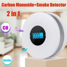 Детектор дыма 2 в 1 детектор угарного газа и датчик с голосовым