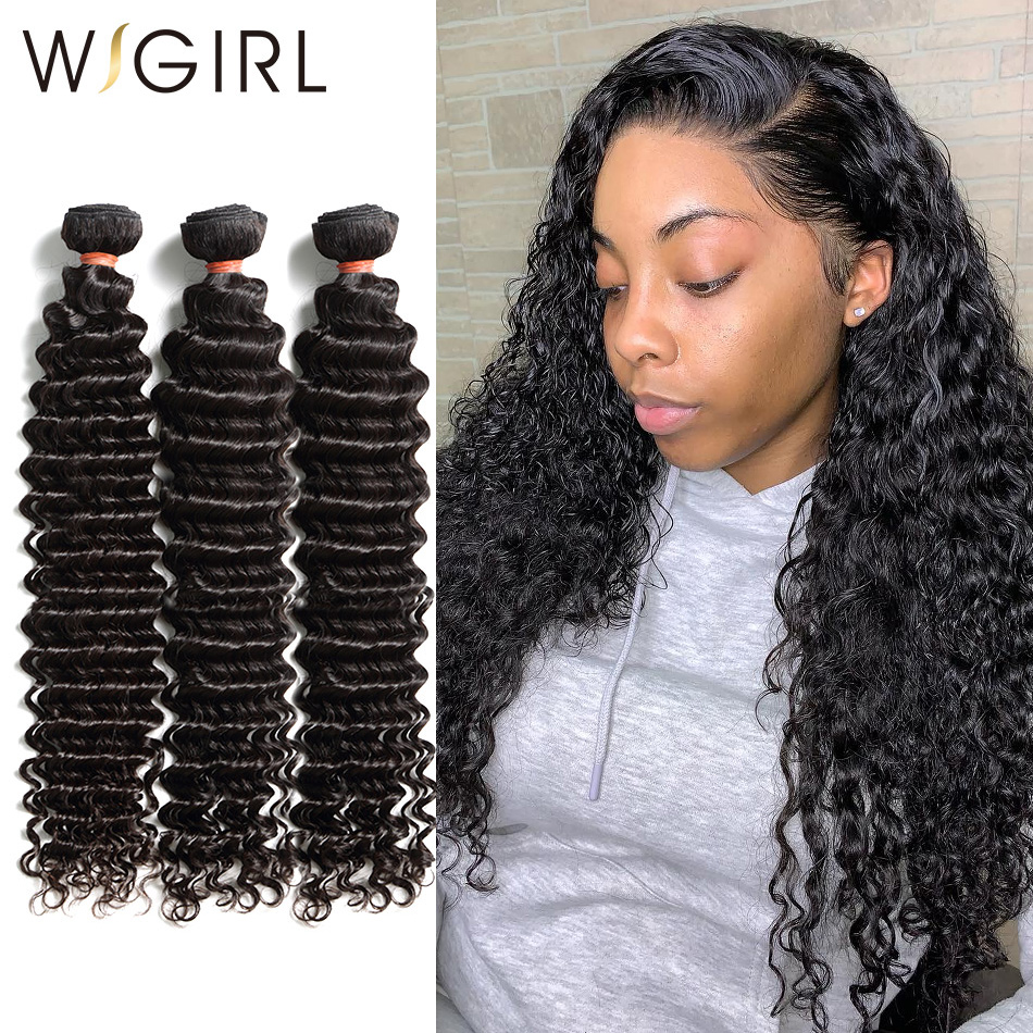 Wigirl Deep Wave 8- 28 30 Inch 1 3 4 Bundles Brazilian Hair Water Weave 100% Natural Human Hair Long Curly Double Drawn