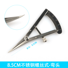 Titanium /Stainless steel 20mm Castroviejo Caliper Ophthalmic Surgical Instrument