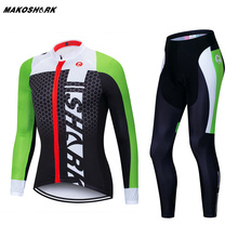Cycling Jersey 2019 Pro Team NW Ropa Ciclismo Hombre Triathlon Set MTB Clothing Northwave Bib Pants