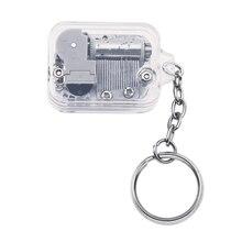 1 шт. портативный мини музыкальная шкатулка акриловый брелок Музыкальная шкатулка с уникальным маленьким прозрачным музыкальным ящиком