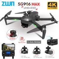 Dron SG906 MAX Pro 2 GPS con Wifi, cámara 4K, cardán sin escobillas de tres ejes, profesional, Quadcopter, prevención de obstáculos