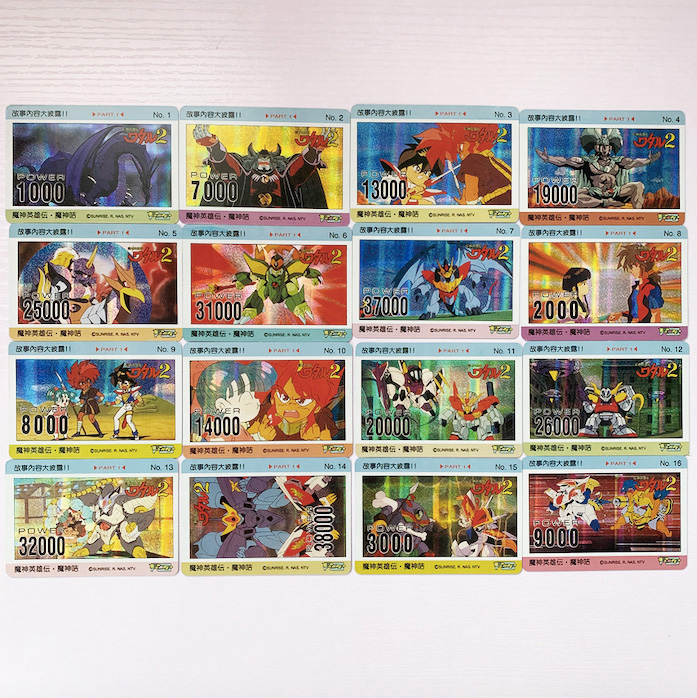 32pcs/set Toycard Majin Eiyuuden Wataru Vatano Plot Toys Hobbies Hobby Collectibles Game Collection Anime Cards Free Shipping