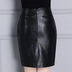 Autumn New Arrival Women Skirts Genuine leather Streetwear Casual Office Lady Jupe Femme Sheepskin High Waist Wrap Pencil Faldas