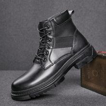 Męskie buty pustynne taktyczne buty wojskowe odkryte buty ocieplane motocyklowe męskie walki kostki wojskowe buty wojskowe męskie duże rozmiary 48 tanie tanio CHAXICHEN Podstawowe Prawdziwej skóry Skóra bydlęca ANKLE Stałe Krótki pluszowe Skóra licowa Okrągły nosek RUBBER