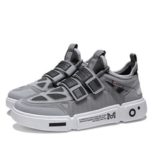 Men's Running Shoes Retro Trend Jogging Sports Shoe