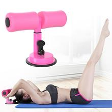 New Fitness Sit Up Bar Assistant Gym Exercise Device Resistance Tube Workout Bench Equipment for Home Abdominal Lose Weight