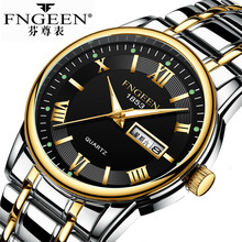 FNGEEN Watch Men Women Business Waterproof Clock Auto Date S