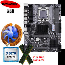 Комплект материнской платы huananzhi x58 lga1366 распродажа