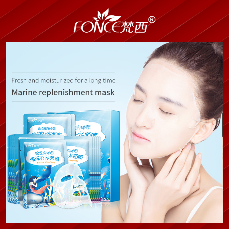 Korean Face Mask Brighten Pores Shrink Anti Aging Oil Control Moisturizing Mask Summer Cool Facial Mask Cosmetics 10 Pieces