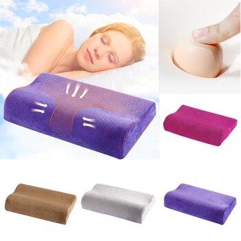Urijk u-forma travesseiro de memória látex neckrest travesseiro espuma travesseiro ortopédico fibra lenta recuperação macio travesseiro massageador saúde cervical