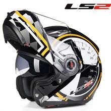LS2 Flip Up Motocross Motorcycle Helmet Modular With Double Helmet Glass Black Sun Visor capacetes para moto Racing Helmet