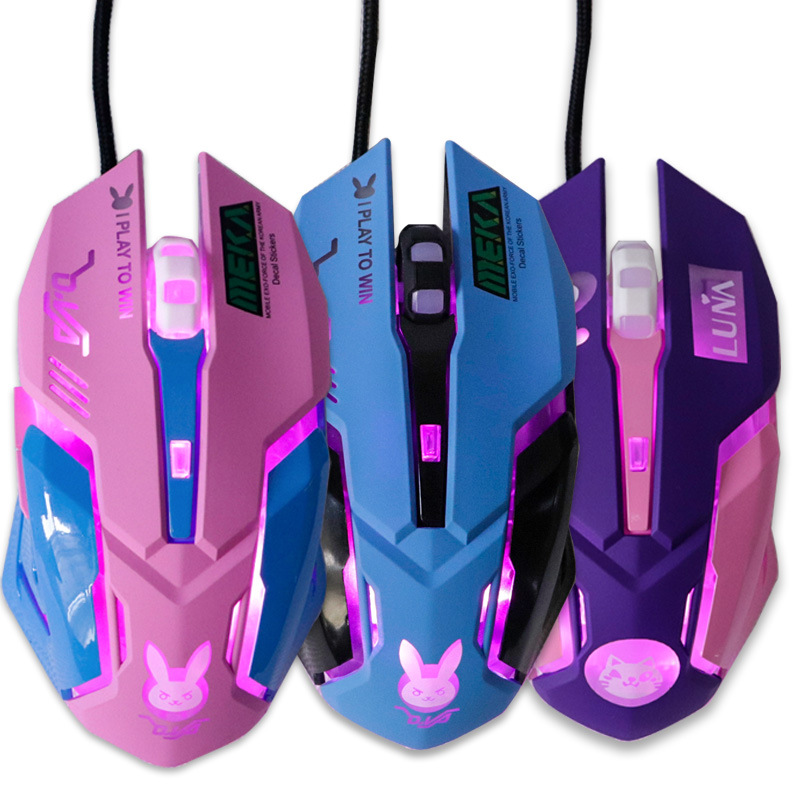 USB Wired Gaming Mouse Pink Computer Professional E-sports Mouse 2400 DPI 7 Colors Backlit Silent Mouse For Lol Data Laptop Pc