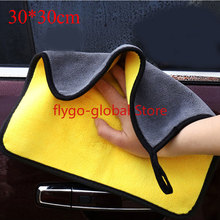 Towel Cloth Microfiber Car-Cleaning-Towel Coral Absorbent Velvet Thickened High-Density