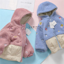 Tonytaobaby Winter New Boys' and Girls' Children's Wear Sweet Style Warm Coat with Fleece Kids Coats(China)