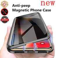 Coque de téléphone en verre trempé de confidentialité magnétique en métal pour Samsung galaxy S10 S9 S8 Note 8 9 10 Plus pour iphone 11 pro XR XS Max 7 8