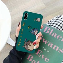 GYKZ Lovely Cartoon Totoro Phone Case For iPhone 7 X XS MAX XR 8 6 6s Plus Soft Silicone Green Matte Back Cover Anime Coque Capa