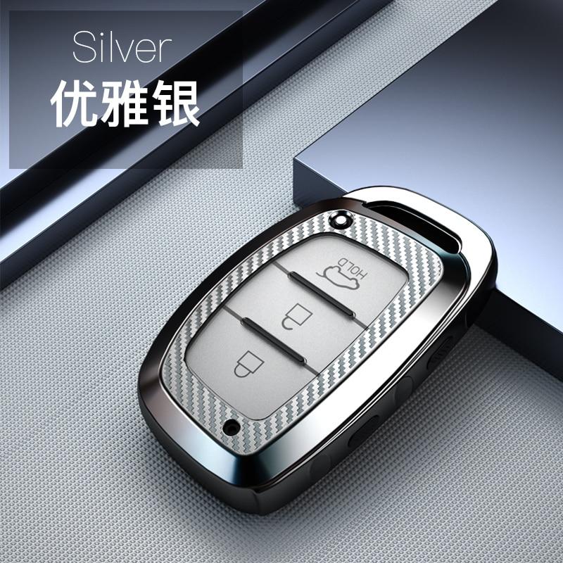 Carbon fiber TPU Car Key Case Cover Protection Shell Skin For Hyundai iX20 I30 IX35 I40 Ix25 Tucson Verna Sonata Car Keyring