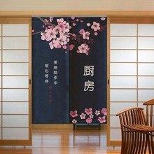 Curtain Japanese Restaurant-Decoration Kitchen for Noodle Store