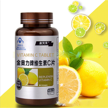 Vitamin C tablets Adult Vitamins VC Vitamin C Tablets Multi-Dimensional Tablets Whitening Delay Aging Supplement Dietary Fiber dokkan abura das 180 tablets super herb detox enzyme diet support supplement