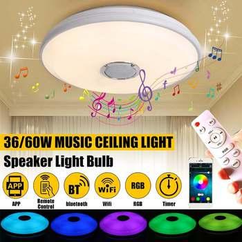 36 Вт 60 Вт современный RGB светодиодный потолочный светильник s Домашний Светильник ing APP bluetooth музыкальный светильник для спальни умный потоло...