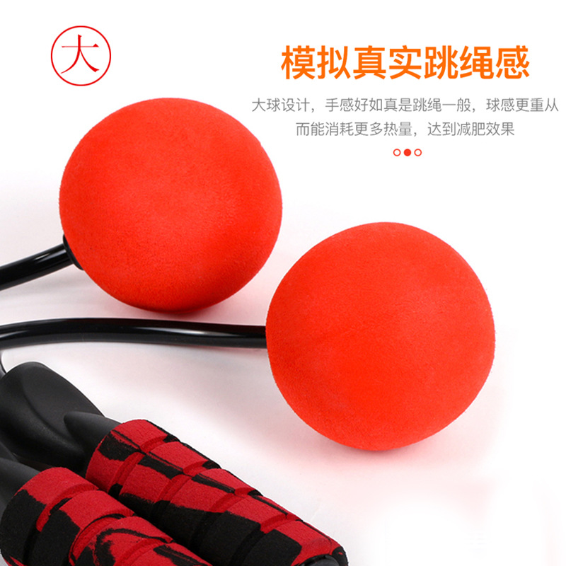 Profession Female Children Fitness Losing Weight Big Ball Cordless Jump Rope Sports Fat Burning Only Equipment Wireless Rough Ti