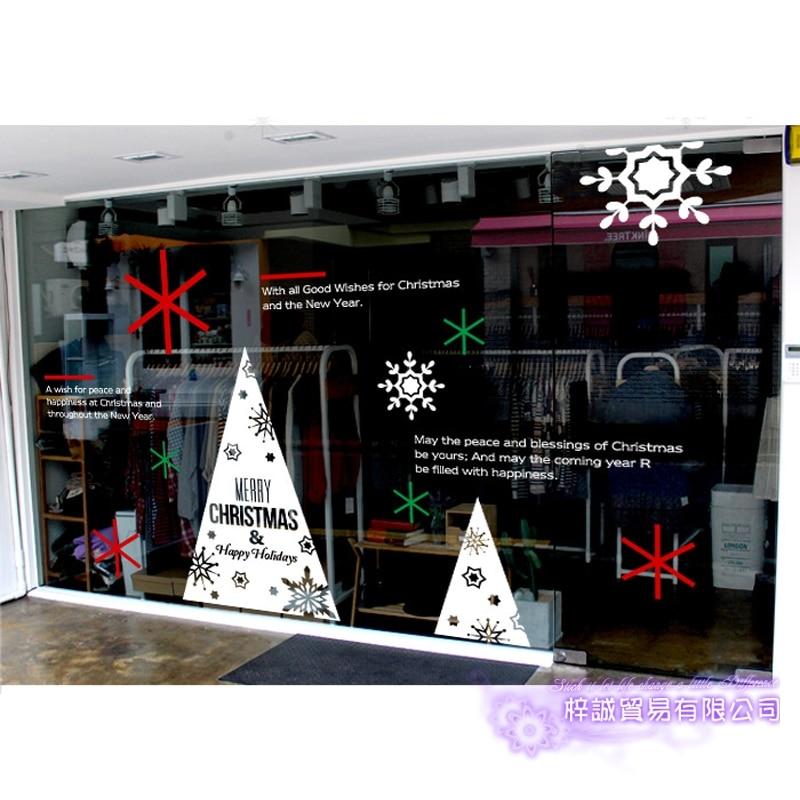 Grand autocollant de noël X mas décalcomanie affiches vinyle stickers muraux décor Mural verre boutique fenêtre décoration de la maison - 1