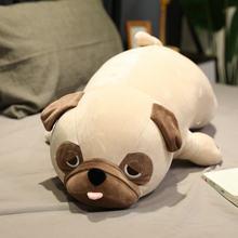 Quente 55-90cm tamanho grande novo animal bonito kawaii pug cão brinquedos de pelúcia sono travesseiro crianças presente de aniversário da criança menina natal dos namorados
