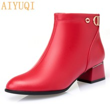 Wedding-Boots Mid-Heel Pointed Large-Size Genuine-Leather Fashion Women 43 Ankle Red