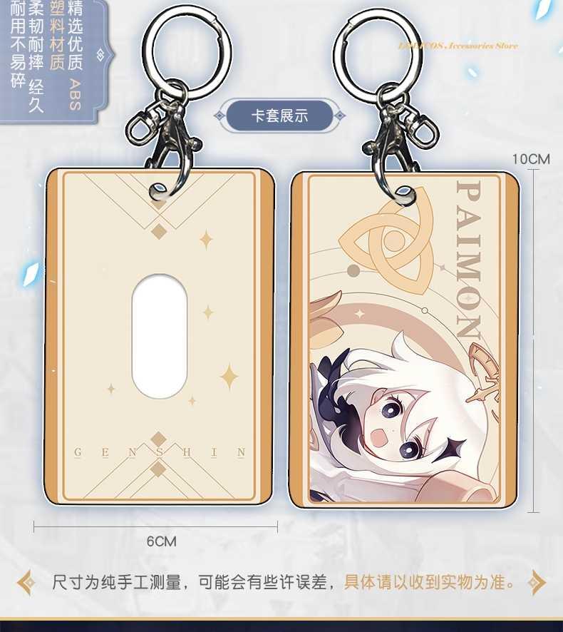 GUANGZHENG Tarjeta//se/ñal//Amor Impact Series Genshin//Anime de la Caja de Regalo Set//con los Ornamentos//Agua de la Taza//Placa//Tarjeta Conmemorativa//Soporte de Papel//Espejo//Postal//c
