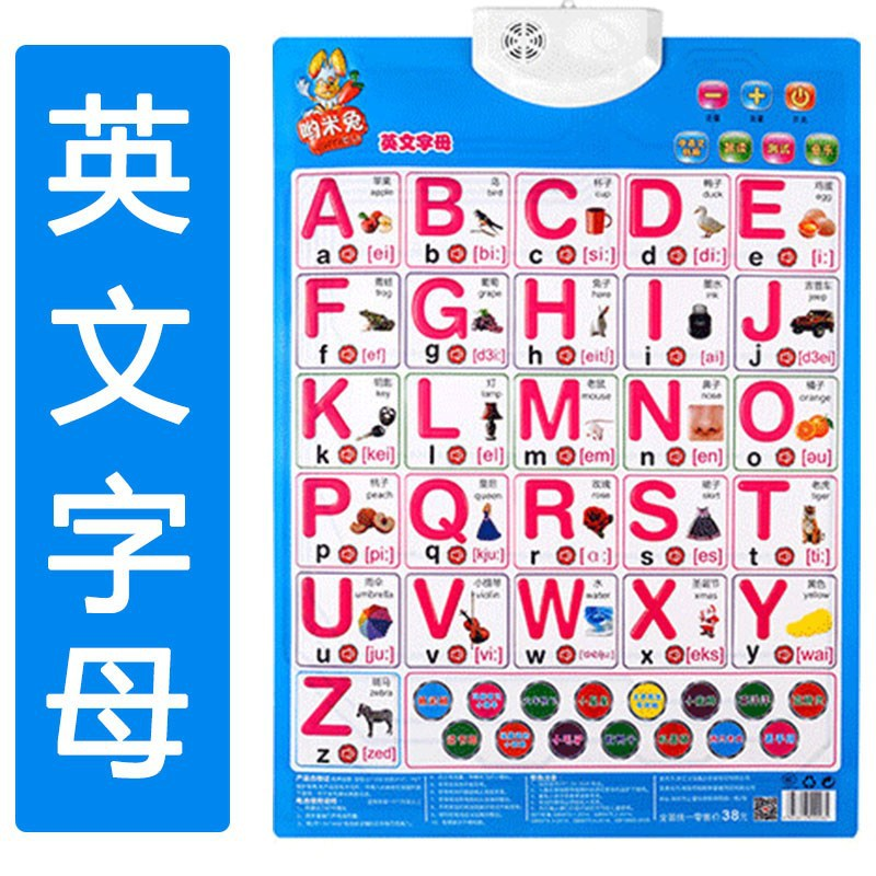 Audio Chart Children Baby With Pictures Reading Pinyin Figure Animal CHILDREN'S Early Education Sound Making Hanging Picture Voi